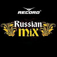 Record Russian Mix Top 100 (November) / House / 2016 / MP3