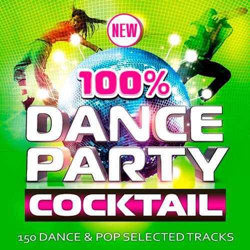 Сборник - Dance Party Cocktail (2017) MP3