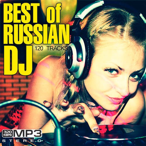 VA - Best Of Russian DJ (2017) MP3