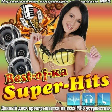 Сборник - Best-of-ka Super-Hits (2017) MP3